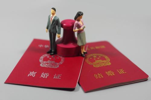离婚必须知道的法律知识